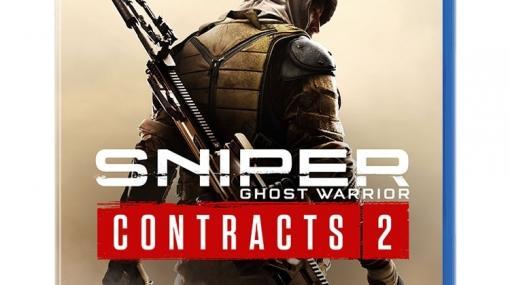 PS5版「Sniper Ghost Warrior Contracts 2」の発売が2021年後期に変更―新マップを含む第一弾DLCの無料提供も発表
