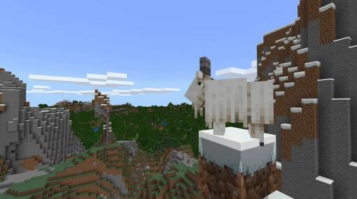 『マインクラフト』大型アップデート「洞窟と崖」第1弾は6月9日配信予定。「ヤギ」や「ウーパールーパー」などの生物、14年ぶりの実装となる新鉱石「銅」が追加