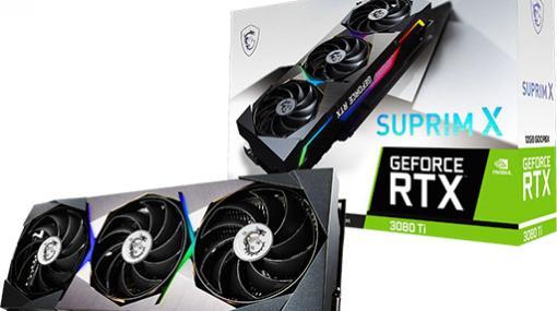 MSI,高クロック設定のRTX 3080 Ti搭載カードを発売。税込約26万円