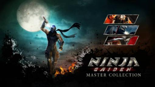おついちさんによる「NINJA GAIDEN: マスターコレクション」のプレイ動画が6月5日に公開