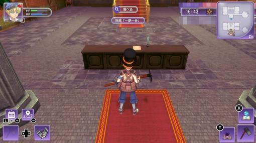 """『ルーンファクトリー5』最新アプデにて、""""サボり魔の旅館店主""""がプレイヤーからの苦情で行動矯正される"""
