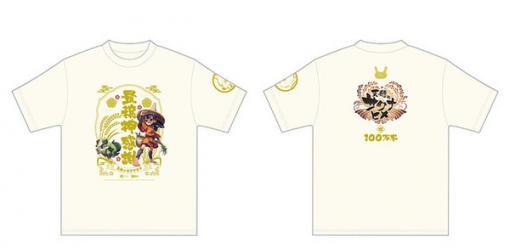 『天穂のサクナヒメ』出荷本数100万本を突破!「豊穣神感謝」の文字が眩しい関係者用Tシャツを100名にプレゼント
