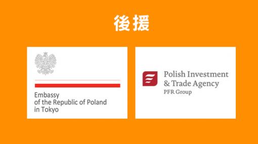 インディーゲーム情報番組「INDIE Live Expo 2021」6月5日18時からの放送を控えて、駐日ポーランド共和国大使館とポーランド投資・貿易庁による後援を発表。中国語版・英語版応援放送の追加実施も決定