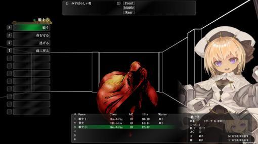 Steam版『ウィザードリィ外伝 五つの試練』6月18日早期アクセス配信開始へ。高評価スピンオフ作品を現代向けに大幅リニューアル