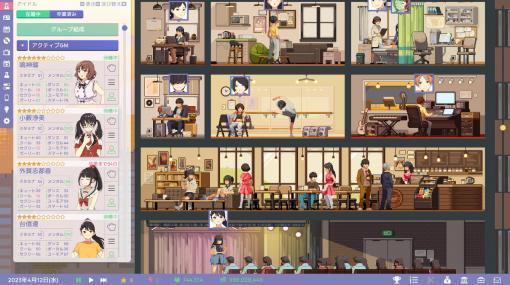 アイドル育成シミュレーター『アイドルマネージャー』Steamにて7月27日配信へ。ハプニングによって描かれる、アイドル業界の光と闇