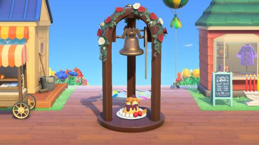 『あつまれ どうぶつの森』の新アイテム「ウェディングベル」が素敵。小物も飾れる幸せの鐘が新風を吹き込む
