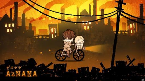 カラメルカラム、新作スマートフォンゲーム「AZNANA」を発表!ゲーム内楽曲は分島花音さんが担当