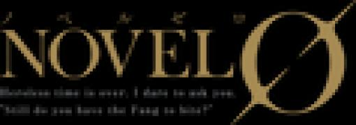 KADOKAWA NOVEL 0 ノベルゼロとは、どんなレーベル? その1 : マンガとラノベのブログ