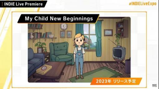 『マイ・チャイルド・ニュー・ビギニング』の映像が初公開。「再構築」をテーマとしており、トラウマを持つ子供たちの子育てを経験し、意思決定の倫理的な側面について、深く学べるゲームに