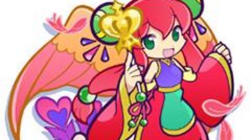 「ぷよクエ」,★7 フェイニィなどが獲得できるギルドイベントが開催