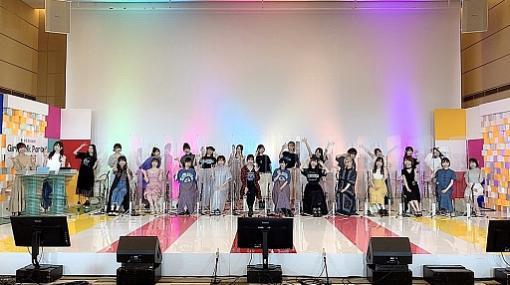 「BanG Dream! Girls Talk Party! 2021」の公式レポートが公開。アーカイブは6月13日まで視聴可能