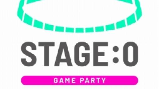 「Fall Guys」を競技タイトルとした高校eスポーツ大会・STAGE:0 GAME PARTYのエントリー受付が開始