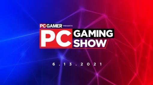 Steamに関するValveからのメッセージも予告!PCゲーム中心のイベント「PC Gaming Show 2021」開催決定