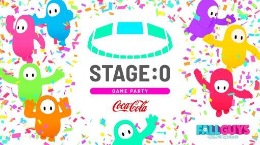 「STAGE:0 2021」が「Fall Guys」でオンライン個人戦を開催決定! エントリー受付中高校生なら誰でも参加できる
