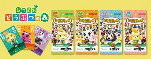 """マイニンテンドーストア、「どうぶつの森 amiiboカード」プレゼントキャンペーンを実施中!Nintendo TOKYOでは""""たぬきアロハ""""が再入荷"""