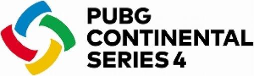 "「PUBG」,国際大会""PUBG CONTINENTAL SERIES 4""の開催と,日本語を含む配信情報が公開"