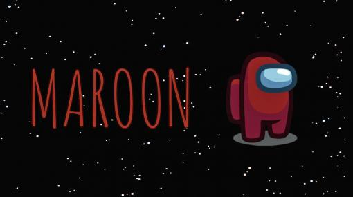 """「Among Us」,プレイヤーカラーの新色として""""マルーン""""が登場。次回アップデートの詳細には,""""Summer Game Fest 2021""""で発表予定"""