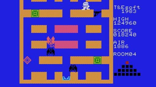 ピラミッドを探索するアクション『ピラミッド・ワープ(MSX版)』がプロジェクトEGGで配信
