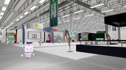 PCやスマホのブラウザから参加できるバーチャル展示場「V-expo」がオープン!