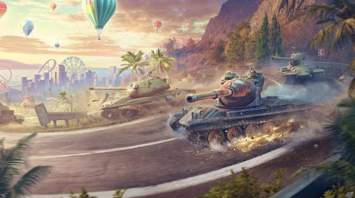 「World of Tanks Blitz」で大規模アップデートが実施!アメリカ重戦車の追加やグラフィックを改良