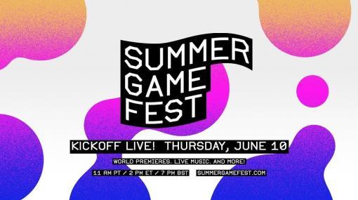小島秀夫監督がゲームイベント「Summer Game Fest」への出席を予告。パスらしきものを掲げた写真をツイート、イベントは6月11の午前3時から開催予定