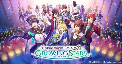 """新作アプリ「アイドルマスターSideM GROWING STARS」のシステム情報が公開。新ユニット""""C.FIRST(クラスファースト)""""も発表に"""