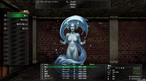 Steam版「ウィザードリィ外伝 五つの試練」本体組み込み型のシナリオセレクタや豊富なゲーム内オプションを紹介!
