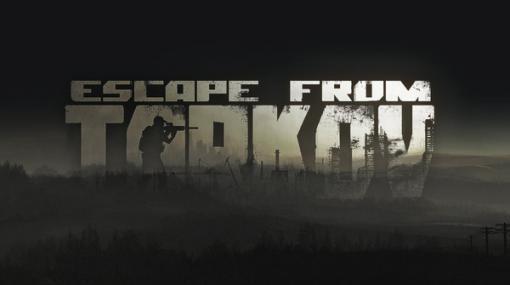 リアル系ハードコアFPS『Escape From Tarkov』新情報が「Summer Game Fest」で公開か
