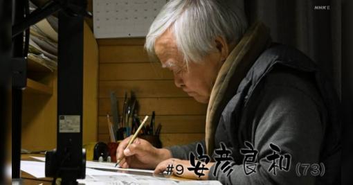 """安彦良和先生のこれぞ""""神業""""! 背景も、メカも、どんな難しい構図も筆1本で自由自在に描き出される超絶技巧 #漫勉neo - Togetter"""
