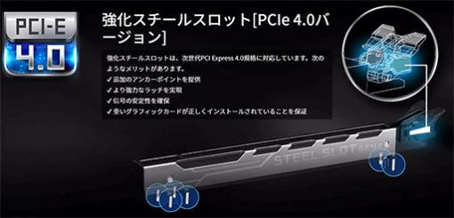 G-GEAR,RTX 3070 Ti&i7-11700搭載のゲーマー向けPCを発売