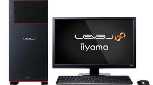LEVEL∞,RTX 3070 Ti搭載PCを発売。IntelモデルとAMDモデルを用意