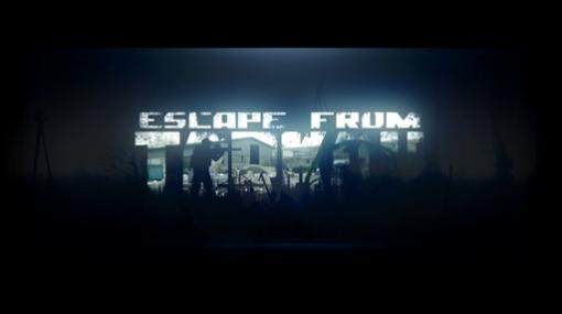 "「Escape from Tarkov」の新マップ""Streets of Tarkov""を紹介する最新トレイラーが公開"