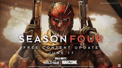 「コール オブ デューティ ブラックオプス コールドウォー」&「WARZONE」のシーズン4トレイラーが公開。アップデートは6月17日