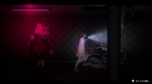 """Steam版「廃深」の配信が本日スタート。廃レジャーホテルを舞台に,動画配信者達が""""殺人着ぐるみ""""から逃げながら脱出を目指す"""