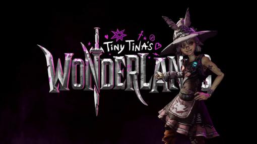 『ボーダーランズ』スピンオフ『Tiny Tina's Wonderlands』発表。タイニー・ティナが描くファンタジー世界でのガンシューター