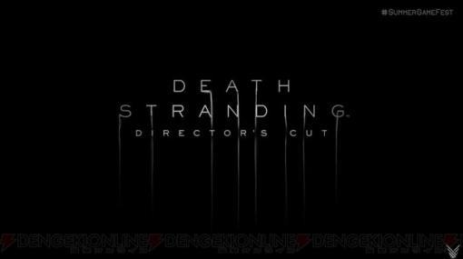 サムがダンボールに!? PS5『DEATH STRANDING DIRECTOR'S CUT』発表【※追記あり】