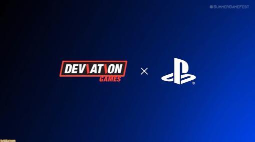 SIEと『CoD:BO』などを手掛けたDave Anthony氏が設立したDeviation Gamesがパートナーシップを締結。新規オリジナルIPを開発【E3 2021】
