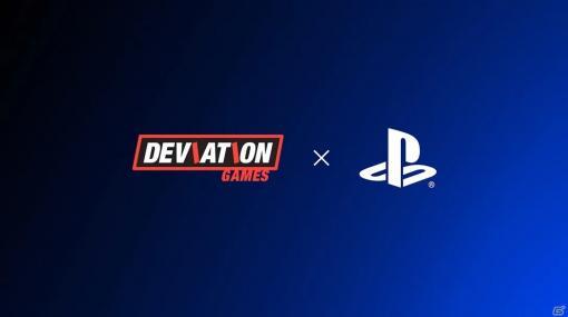 SIE、「CoD」シリーズのDave Anthony氏が設立したDeviation Gamesとパートナーシップを締結―新規オリジナルIPの開発へ