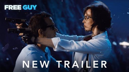 ゲーム世界でモブキャラがヒーローへの成り上がりを目指す映画「フリー・ガイ」の新トレイラーが海外で公開