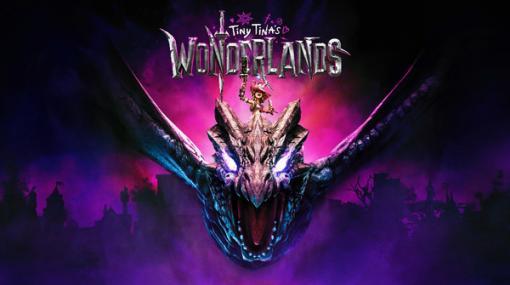 『ボーダーランズ』スピンオフ『ワンダーランズ~タイニー・ティナと魔法の世界』発表!【SUMMER GAME FEST】