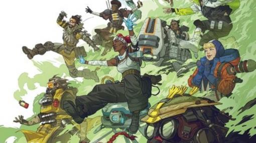 『Apex Legends』公式アートブック「The Art of Apex Legends」が11月9日発売!レジェンドのスキンや武器イラストを収録