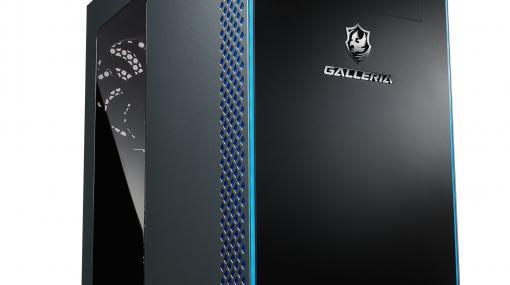 GALLERIA、RTX 3070Ti搭載ゲーミングPC全6機種を発売