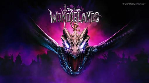 『ボーダーランズ』シリーズ最新作『WONDERLANDS』が発表