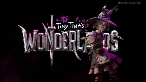 『ワンダーランズ ~タイニー・ティナと魔法の世界』2022年早期リリース決定!「ボーダーランズ」のスピンオフタイトル