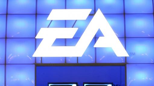 Hackers Steal Wealth of Data from Game Giant EA