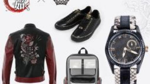 「龍が如く」より桐生一馬,真島吾朗,春日一番をモチーフにした腕時計やバッグが登場