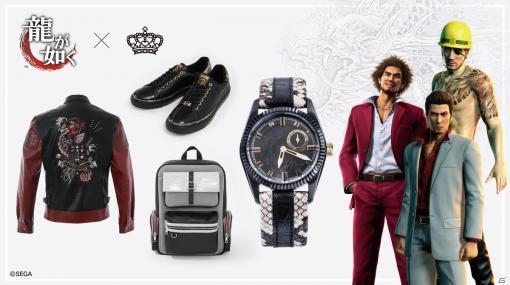SuperGroupiesより「龍が如く」の桐生一馬、真島吾朗、春日一番をイメージした腕時計やバッグなどが登場!