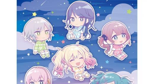 「プロセカ」Leo/needが星空を紹介するプラネタリウムイベントが7月2日より開催!