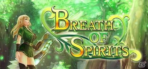 ファンタジー世界でエルフを守るVRアクションゲーム「Breath of Spirits」が6月21日に発売!