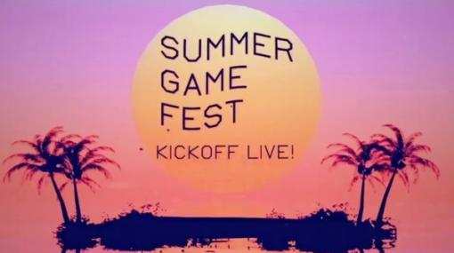 フロム新作『ELDEN RING』も登場した「Summer Game Fest Kickoff Live!」発表内容ひとまとめ